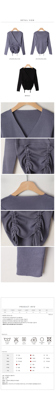 Douven String V Neck Knit