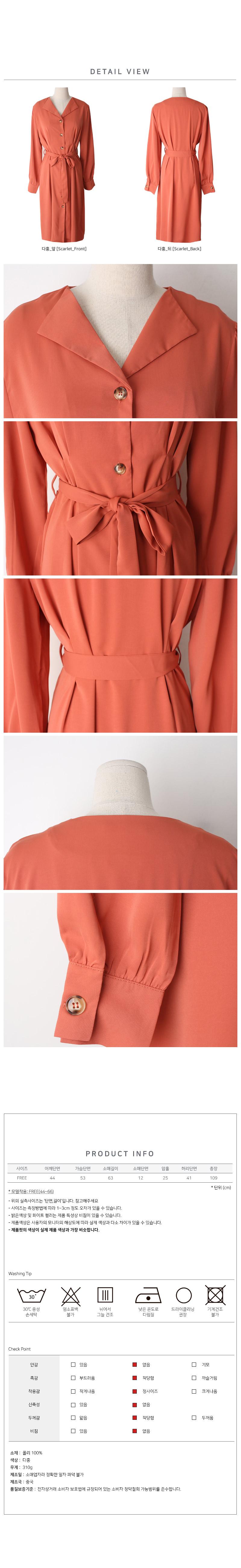 Junier belt collar dress