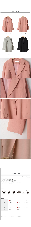 Rubykin Basic Jacket
