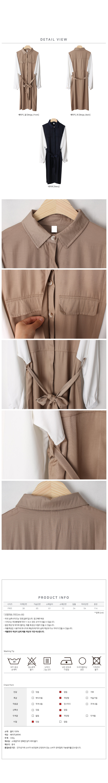 Besley Belt Dress
