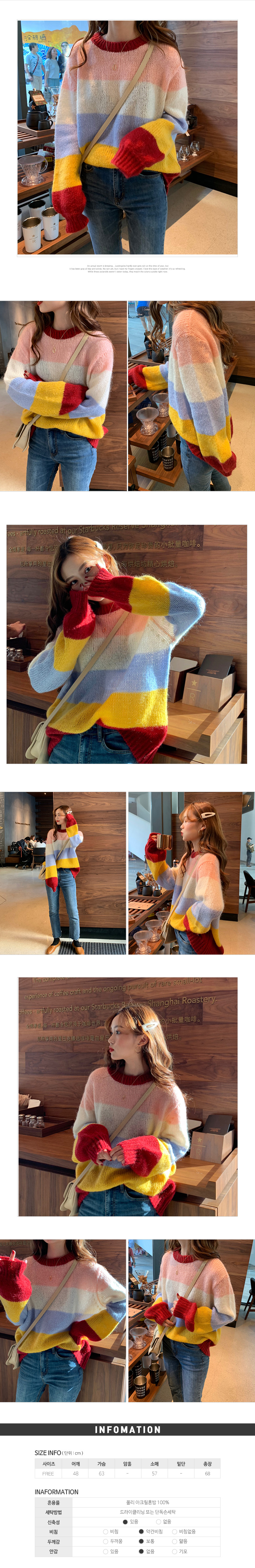 Puzzle round knit