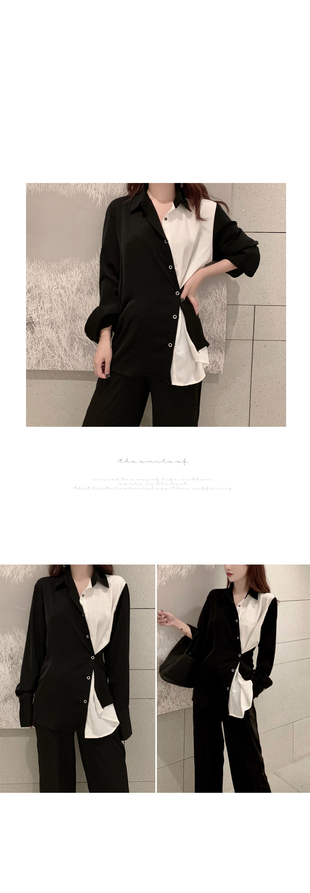 Ryuzen two-way blouse