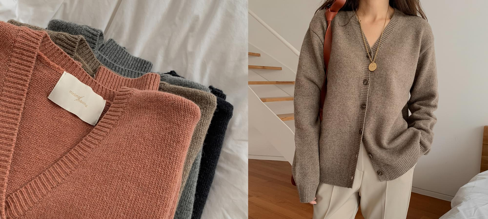 MMMM / Hairy wool knit cardigan