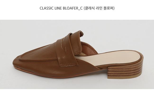 Classic line bloafer_C