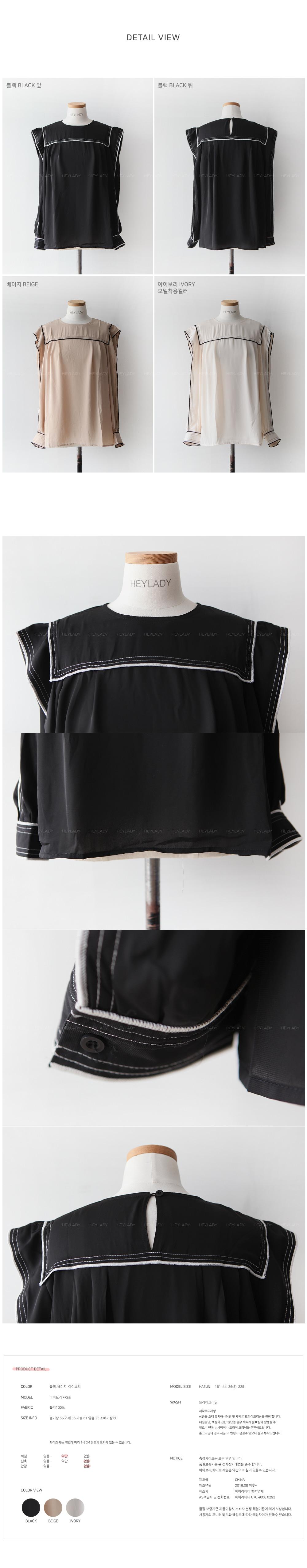 Enna stitch blouse