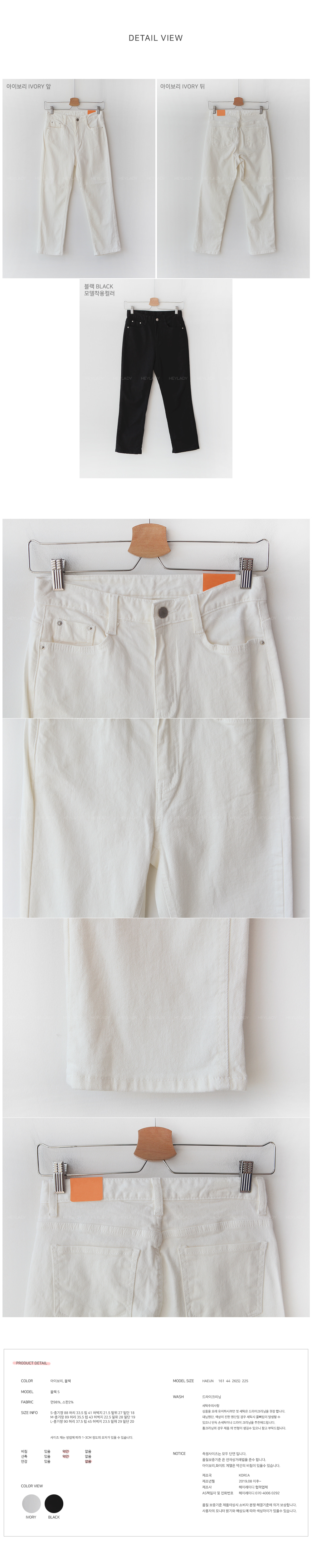 Pyrene-lined cotton pants