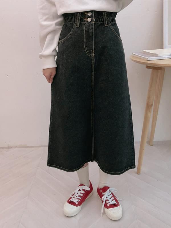Wash band long skirt