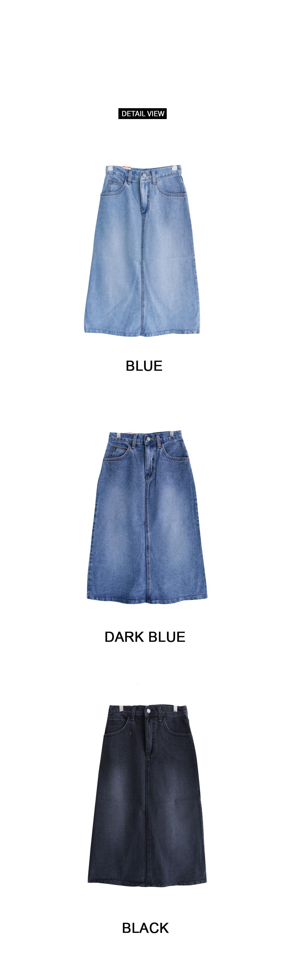 Washed denim long skirt
