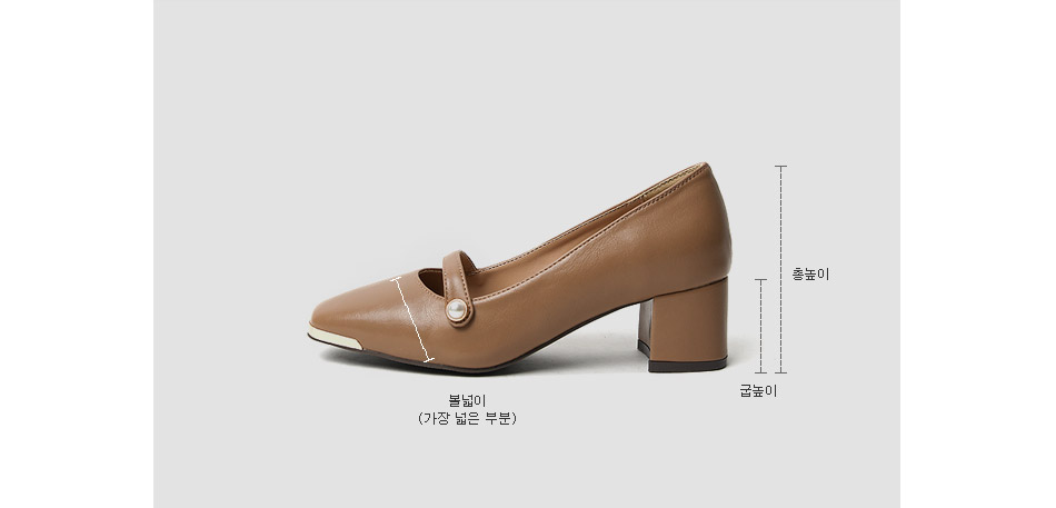 Reventa Mary Jane Middle Hill Pumps 5cm