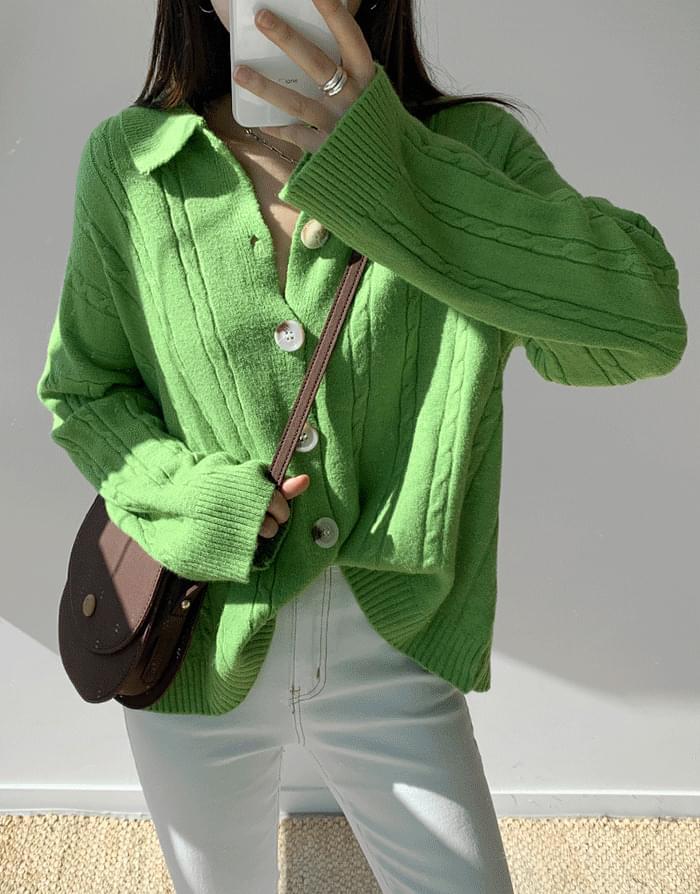 Twist color cardigan