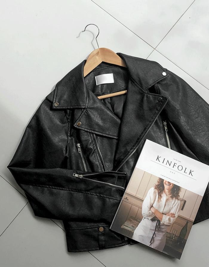 Scenic leather jacket