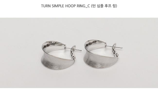 Turn simple hoop ring_C