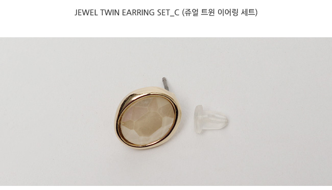 Jewel twin earring set_C