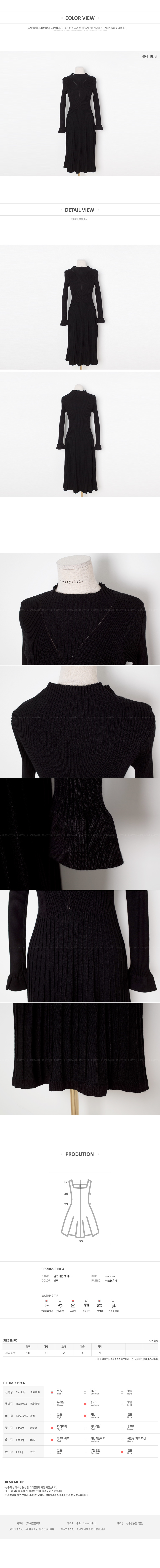 Slim Secret Dress