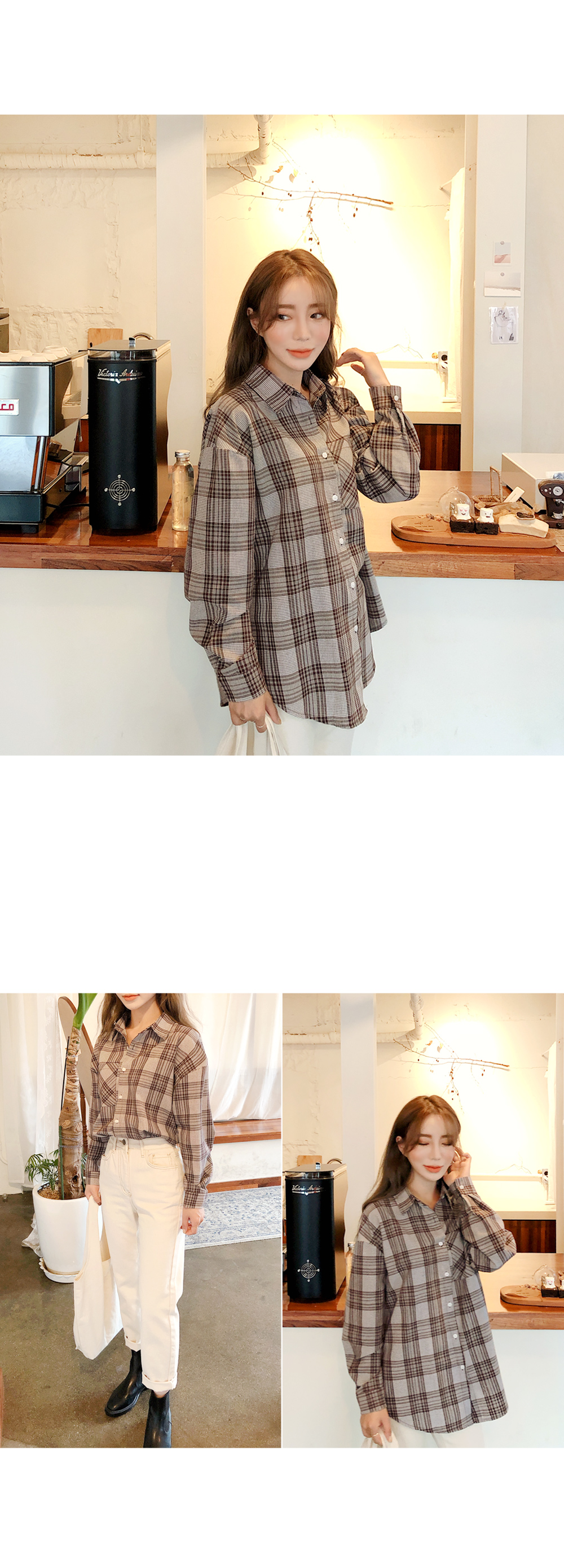 Overfit checkered shirt