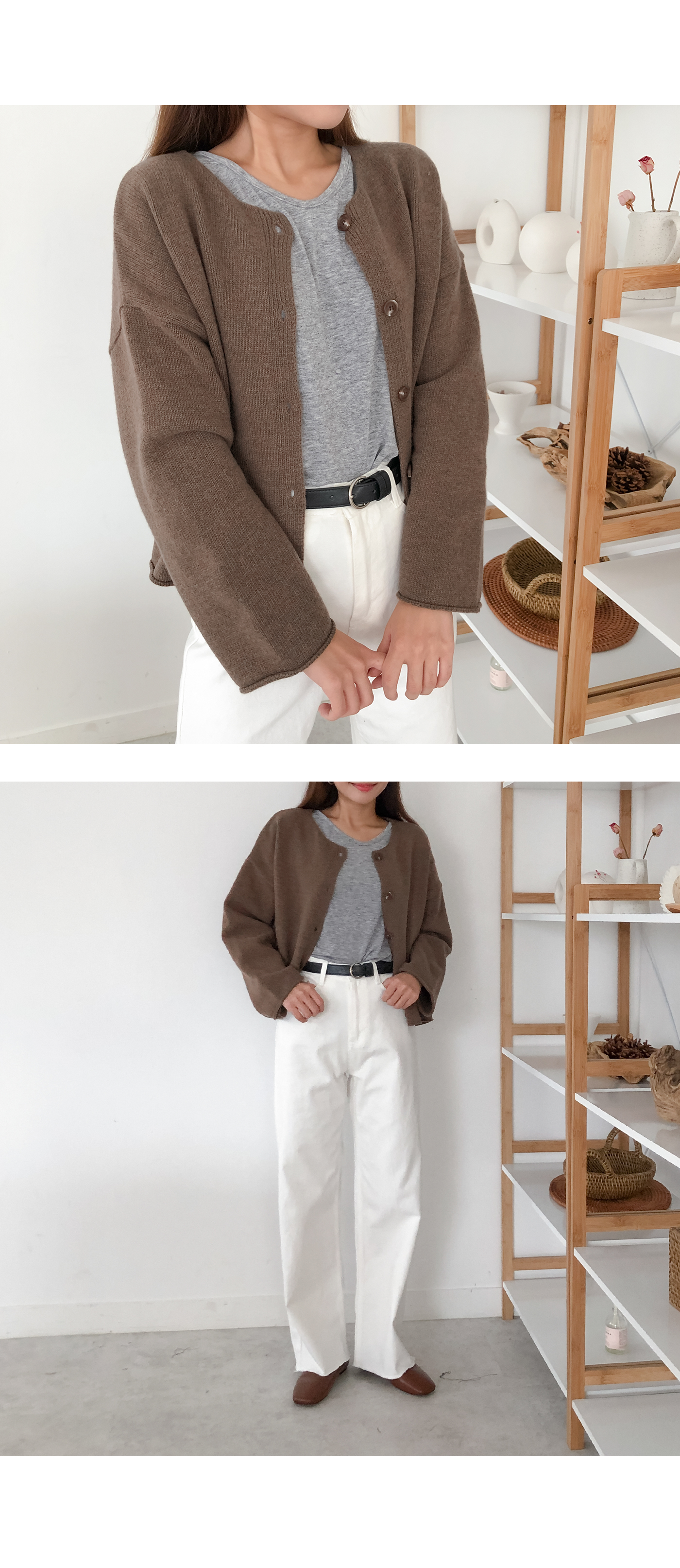 Rondo casual pants