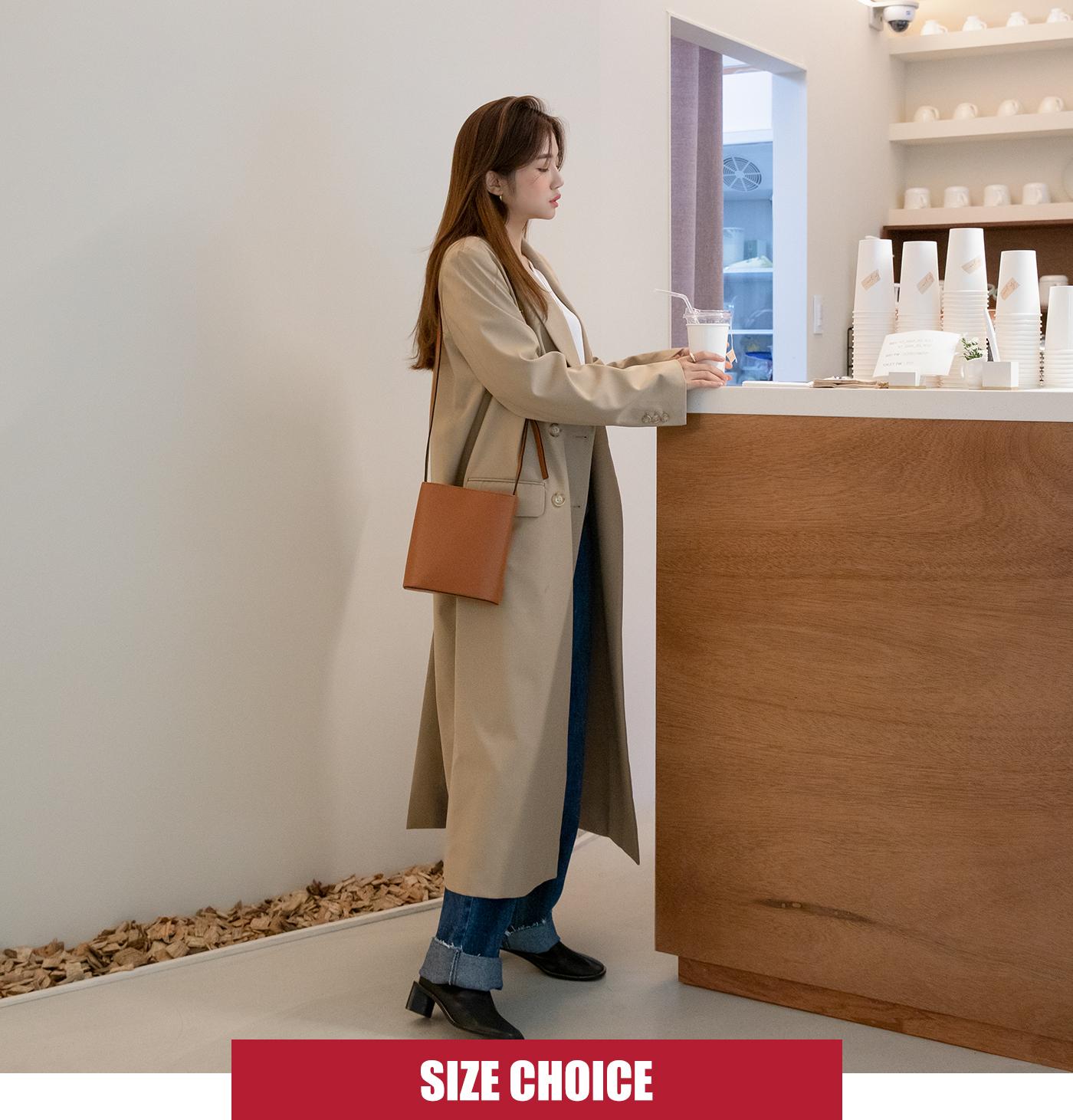 Moss double coat