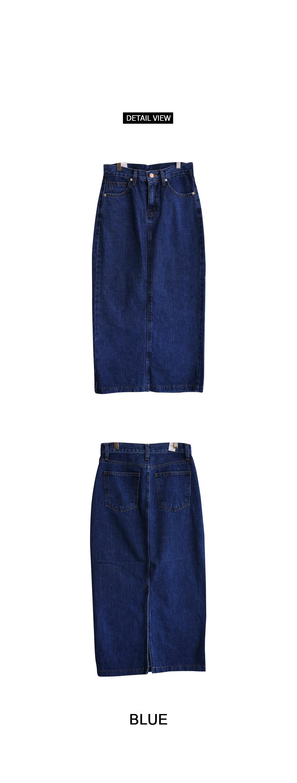 270 denim H line long skirt