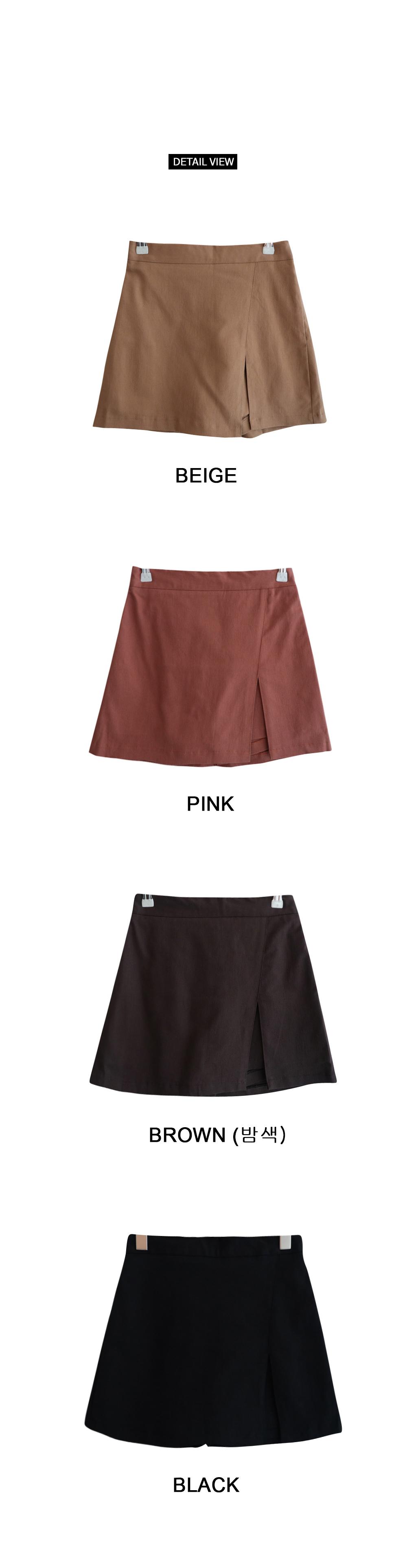 Cotton trim mini skirt