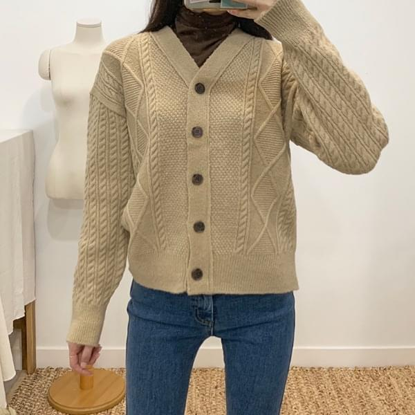 Kid O Twist Knit Cardigan
