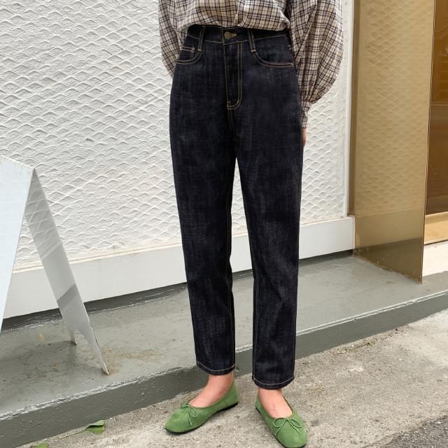 real deep straight denim pants