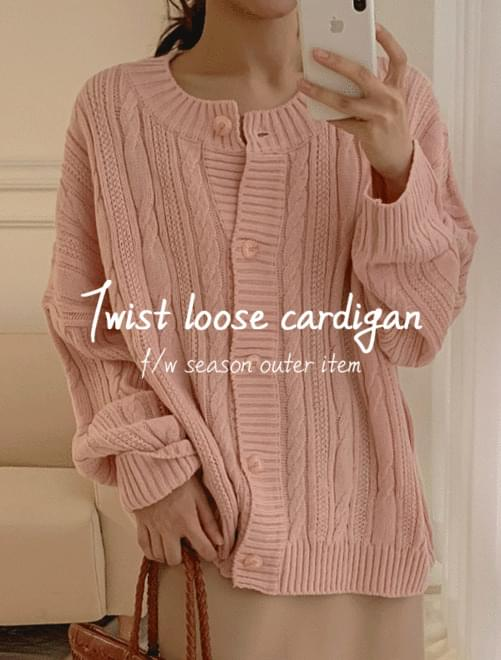 Twist Rouge Cardigan _H
