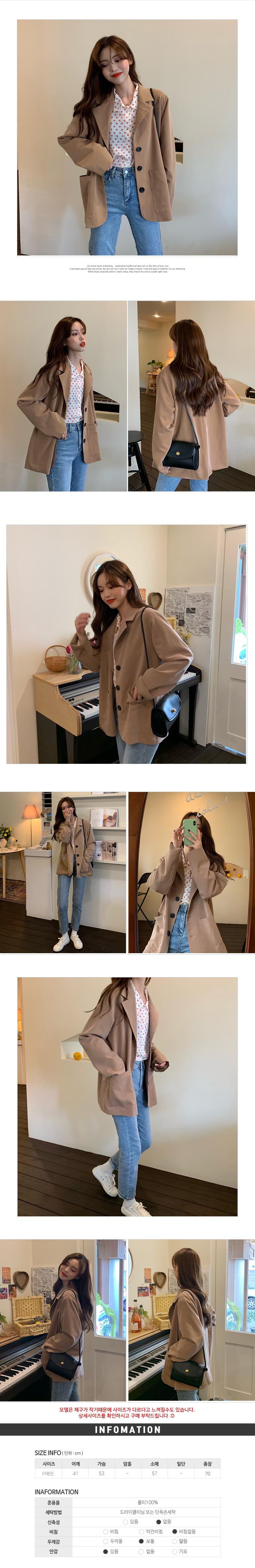 Blonde jacket
