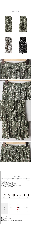 Luflower Wrinkle Skirt