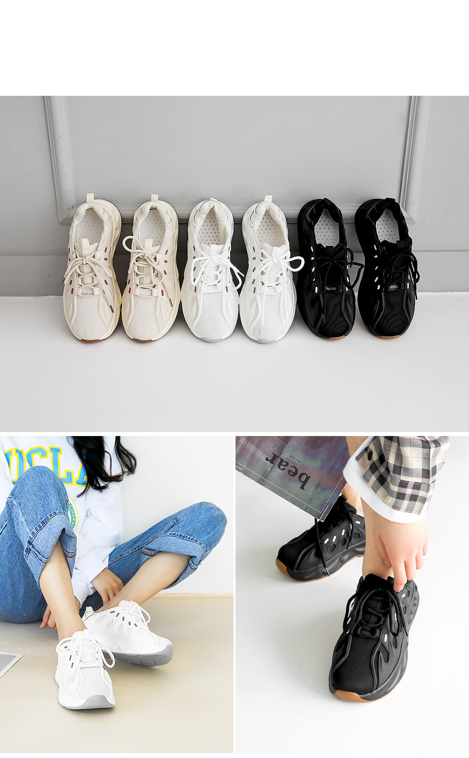 Pleated sneakers 4cm