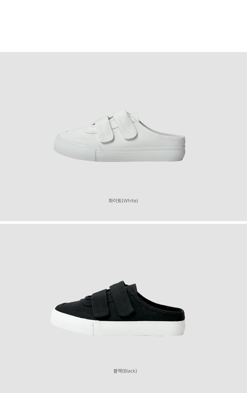 Pellat Velcro Sneakers Blocker 2cm