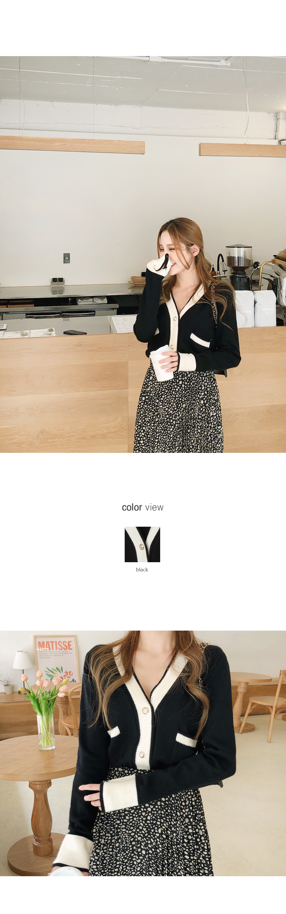 Stylish color line cardigan