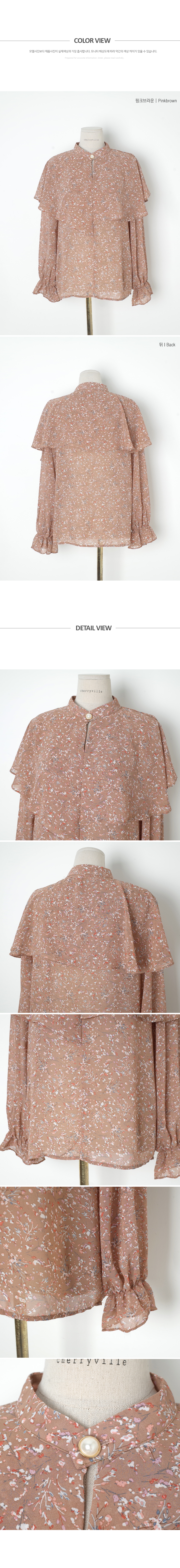Pearl Point Flower Blouse