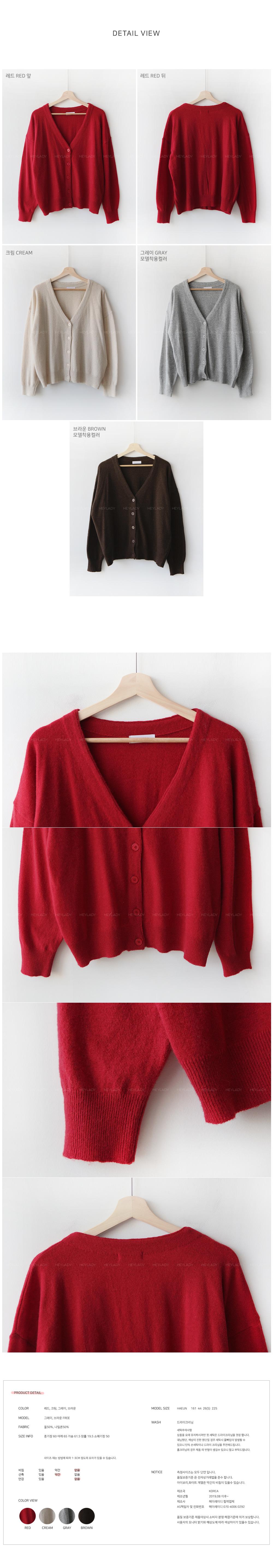 Loro wool knit cardigan