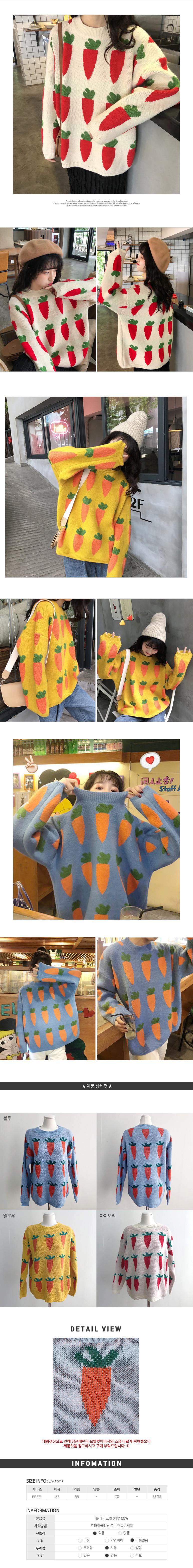 Carat knit
