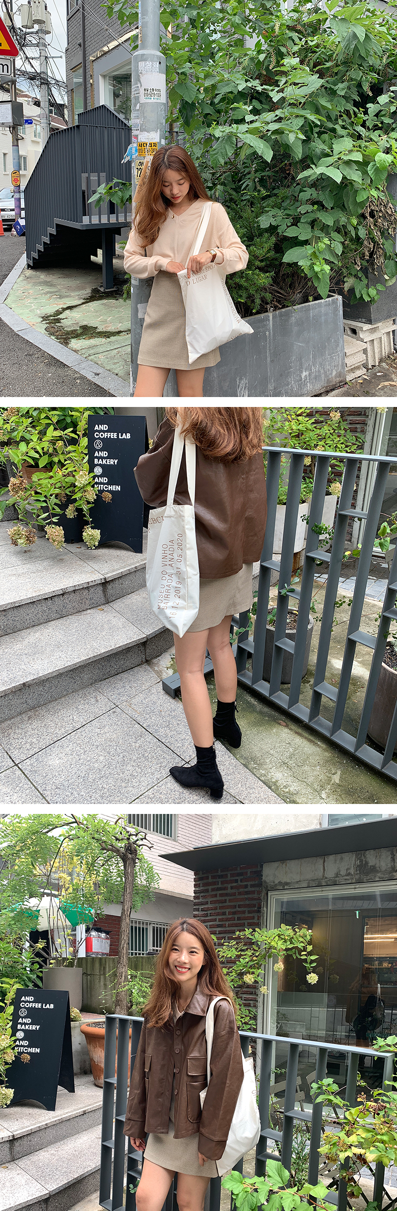 Anne still check skirt_U