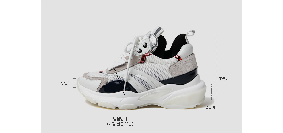 Loguelan Leather Ugly Sneaker 5cm