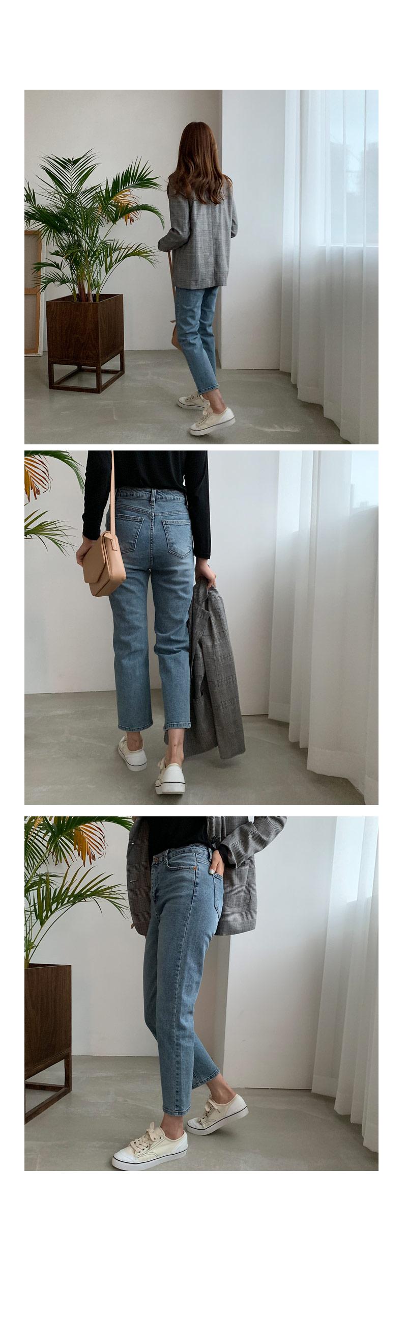 Le Qual straight fit denim pants