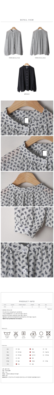 Louis china china blouse