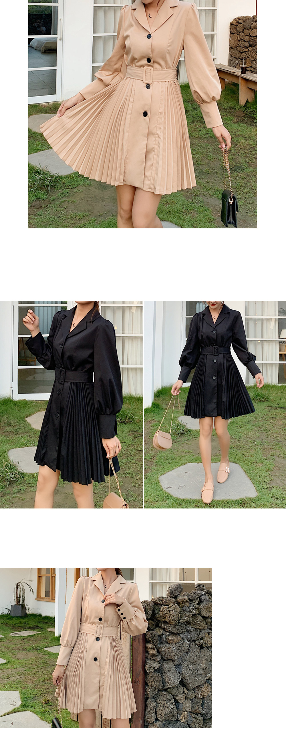 Luples Trench Dress