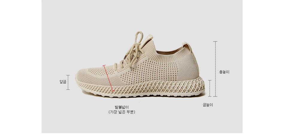 Napins Socks Sneakers 3cm