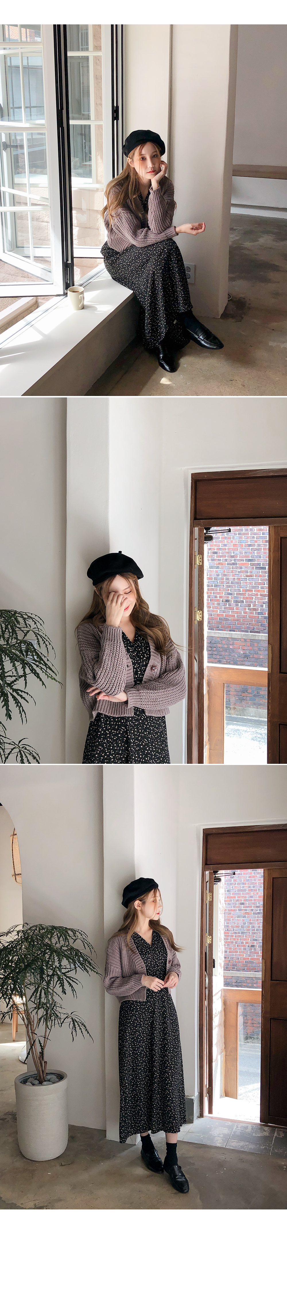 Simple one-button cardigan
