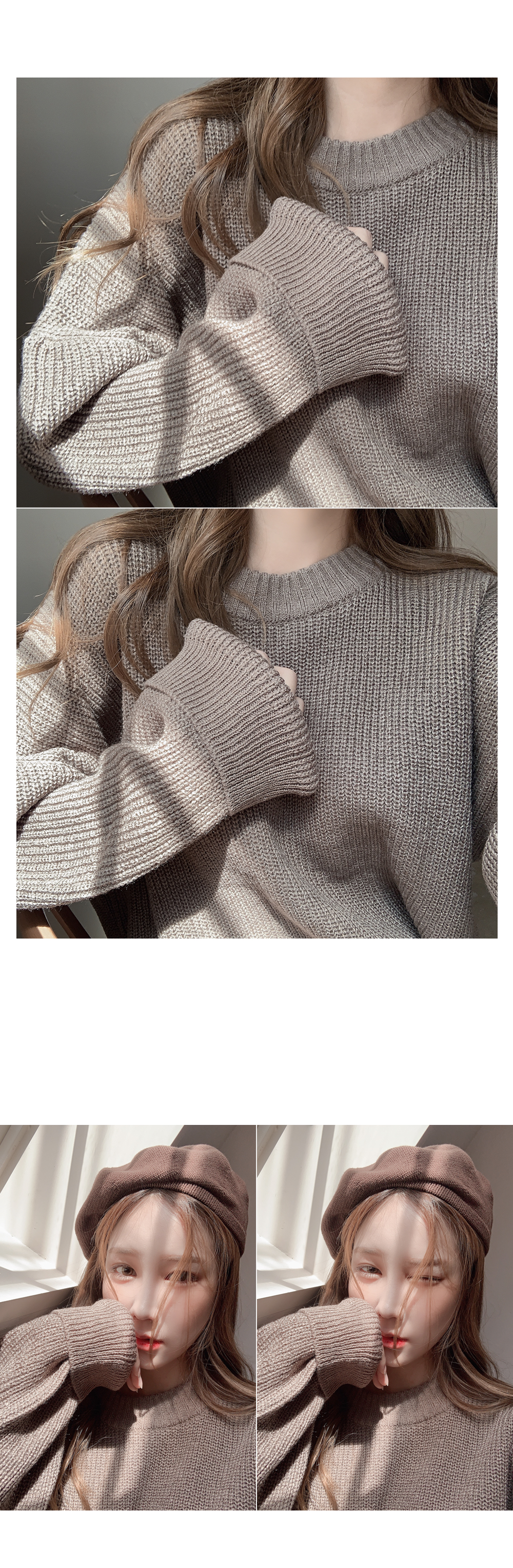 Simple Daily Loose Fit Knit