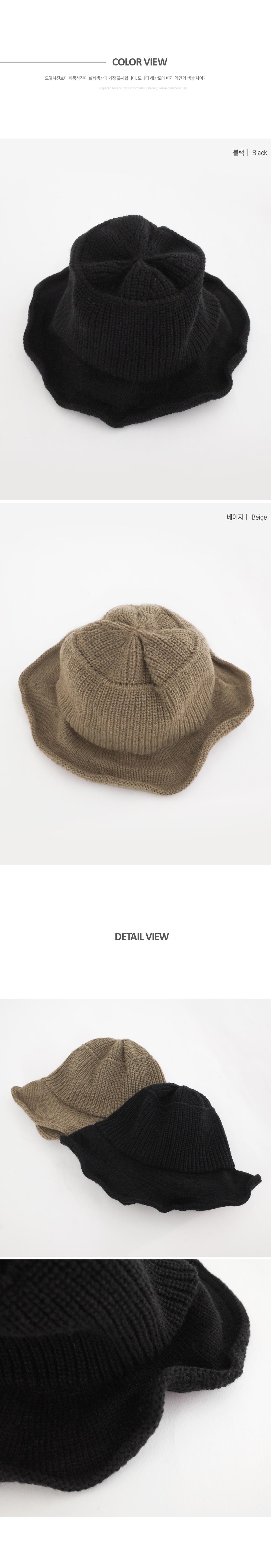 Sense Beg Hat