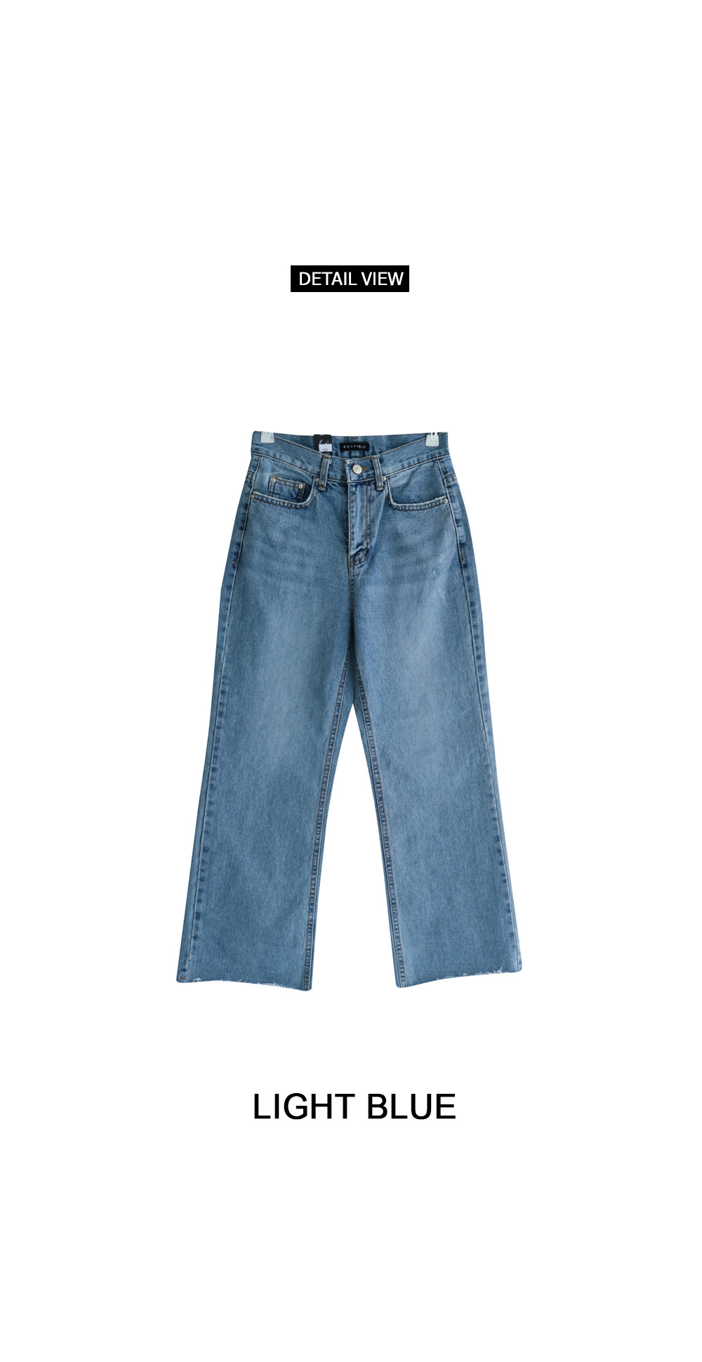 Natural cut wide denim pants
