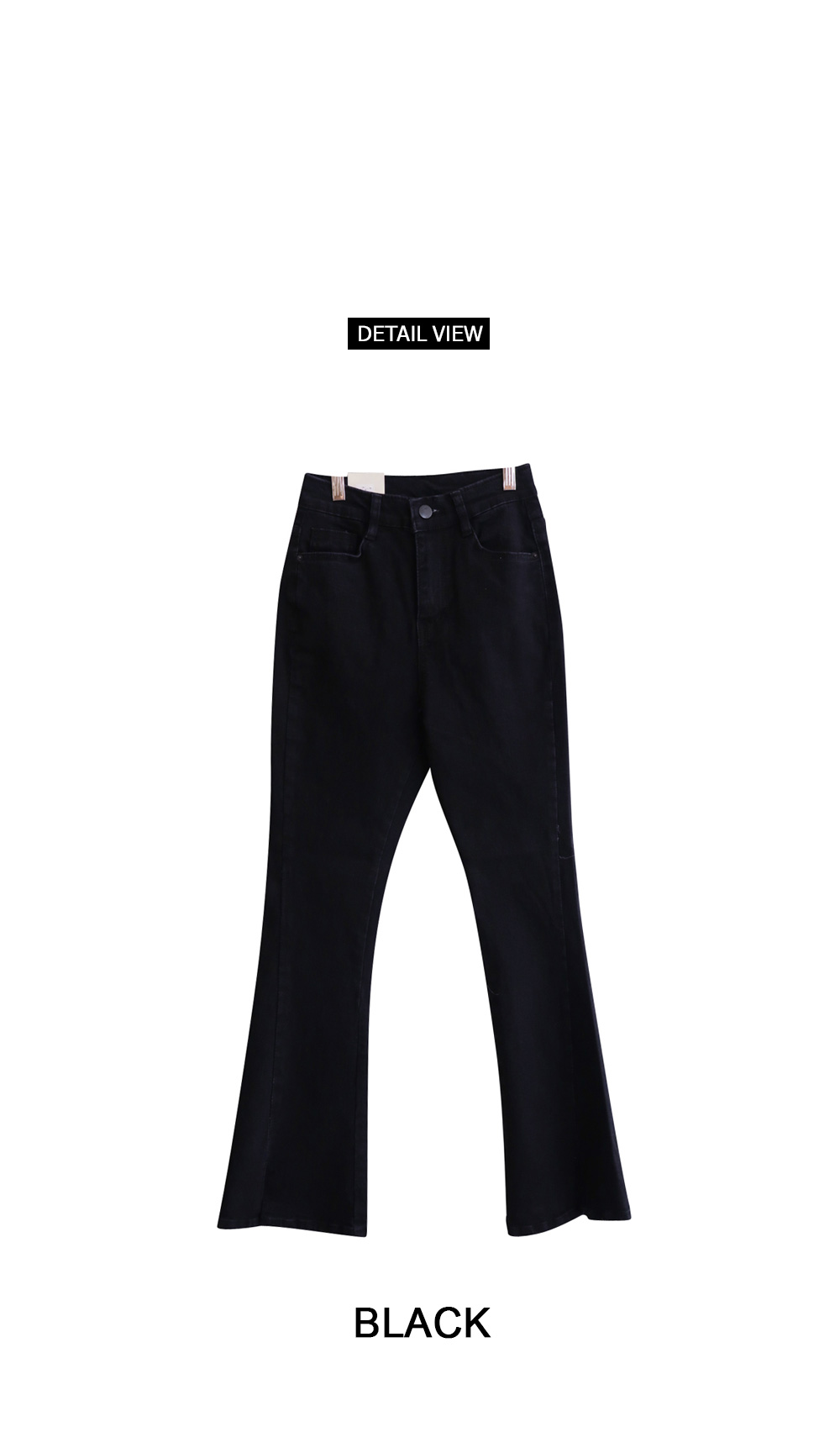 Hem open bootcut pants