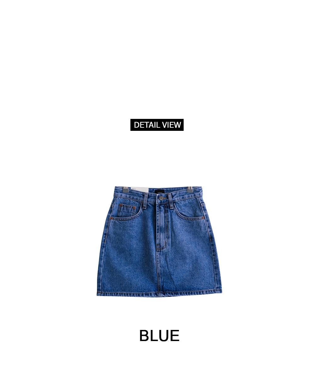 High Basic Denim Skirt