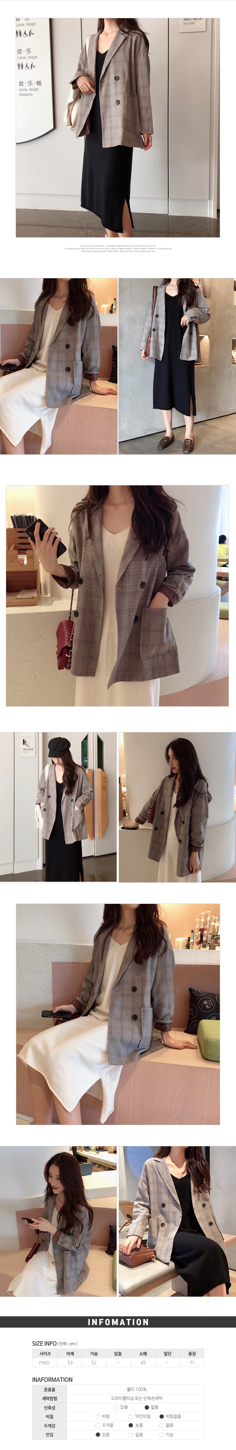 Hershey Check Jacket