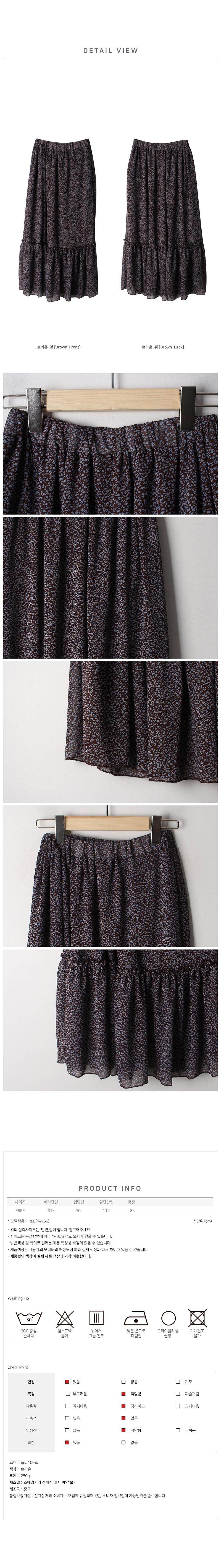 Royel Twig Chiffon Skirt