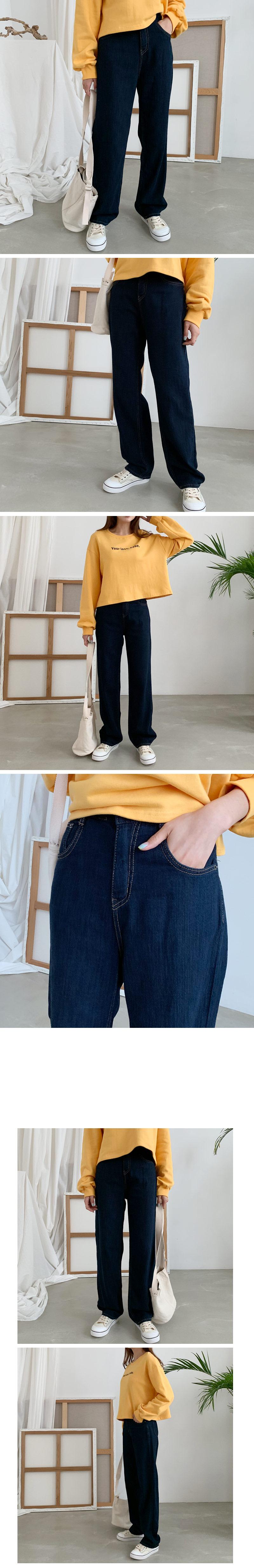 Tudor Jincheong Wide Pants