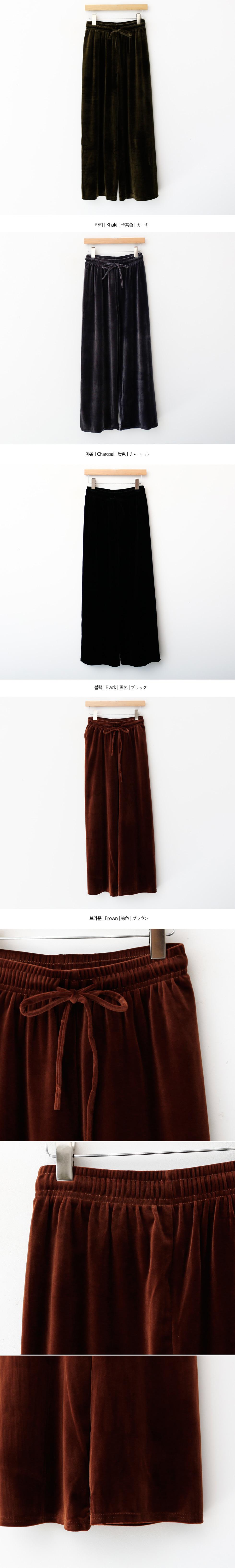 Veloa Banding Pants